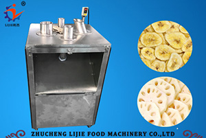 Multi-functional Slicing Machine
